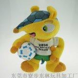 专业定制世界杯吉祥物毛绒公仔 生产加各类玩具公仔