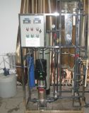 反渗透离子交换组合纯水设备(THY-FJ)