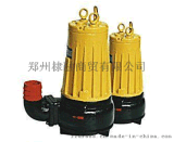 AS/AV型撕裂潜水排污泵,撕裂排污泵,污水泵