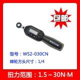 台湾进口WIZTANk WS系列数显扭力扳手 型号:WS2-030CN 质量保证 免费包邮