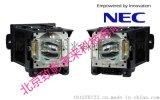 NEC放映機燈泡9LP06 9LP07 9LP05 9LP04