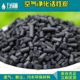 厂家直销 煤质活性炭柱状 空气净化污水过滤专用颗粒木质煤