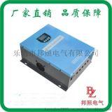 高压LCD显示太阳能电池充电控制器240V-30A