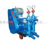 厂家直销SUBH活塞式注浆机 活塞式注浆泵 灰浆泵