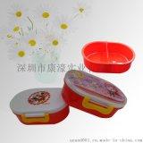 双格儿童印花塑料饭盒