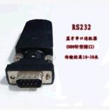 RS232公头蓝牙串口适配器 十米传输内置天线转蓝牙串口适配