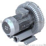 高压风机瓦斯重油喷燃专用高压气环泵