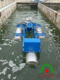 FPQ浮筒曝气搅拌机厂家直销