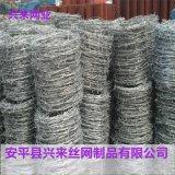 丝网刺绳,热镀刺绳,刺丝安装