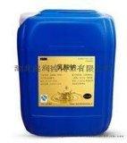 食品添加劑 cas312-85-6乳酸鈉