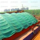 寮步船用篷布加工定做-厂家批发涂塑布蜡帆布
