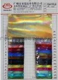廠家低價直銷PU格利特人造革 水晶格利特面枓 SR-6652