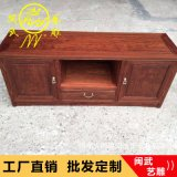 闽武艺雕特价直销中式明清仿古巴花实木家具 简约电视柜液晶柜