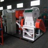 厂家销售铜塑分离机设备干粉式铜米机设备