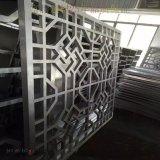 厂家供应铝合金窗花生产  木纹铝窗花