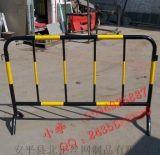 市政工程护栏 轻型施工铁栅栏 黄黑施工铁马围栏 现货红白铁马
