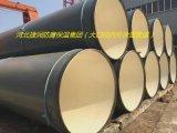 TPEP涂塑管生产工艺