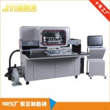 厂家直销电脑全自动冲孔机JYL-A5-1