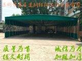 上海崇明区订制耐用活动雨蓬海鲜市场遮阳棚户外仓库推拉帐篷移动帐篷