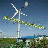 晟成专供 2千瓦风光互补监控系统 型号齐全