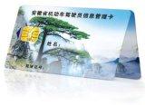 智能卡,接触式IC卡(SJE442)
