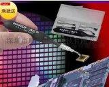 真空吸笔IC拔放器电子无件吸起器大吸力真空吸笔
