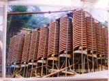大型螺旋溜槽厂家供应定做5LL-1500螺旋溜槽