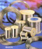 201不锈钢清洁球丝,厂家现货大量供应,0.13mm不锈钢丝