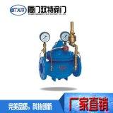 手动水泵控制阀福建厂家ST700X