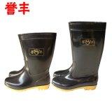 譽豐鞋男款女款橡膠雨靴中筒高筒防滑耐磨水靴防水膠牛筋底水鞋