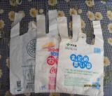 PE购物袋(ZD0003)