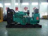 张掖市250kw康明斯发电机组|张掖市康明斯发电机组厂家|250kw康明斯发电机组厂家直销