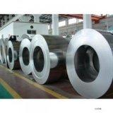 供应弹簧钢C75S,C617S,C67)进口钢带