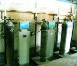 二氧化碳电子灌装秤