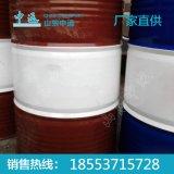 液力传动油 厂家直销液力传动油