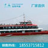 300客位交通船 300客位交通船厂家