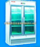 万宝牌MRR-680高精度豪华两门透明玻璃门药品冷藏箱
