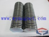 供應D8*1.8mm圓形磁石,婚慶用品專用磁鐵片