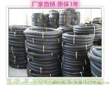 厂家直销1,2,4层线管耐热管高压管夹布胶管 黑色防冻耐磨橡胶管