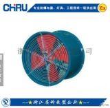 吉林三省热销CRSF防爆轴流风机 抛光房防爆轴流风机 矿用轴流风机 厂家直供