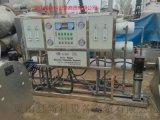 出售二手2噸雙極水處理1套 二手反滲透設備 二手水處理設備 二手礦泉水純淨水設備
