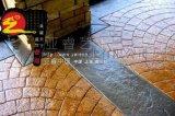 压印路面施工|压印路面|彩色混凝土地坪