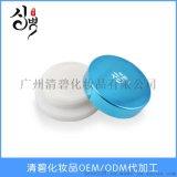 广州面膜生产厂家专业研发绿石泥面膜OEM ODM代加工去油脂粉刺收缩毛孔