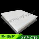 超高分子量聚乙烯板UPE板耐磨塑料UHMW-PE板
