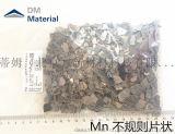 镓 金属镓 单质镓 Ga镓5N5g(可以开发票) 厂价供应4N镓,高纯镓