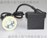 直销工矿灯 工业照明 锂电池LED矿灯 KL5LM(A) 地下作业用工矿灯