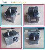 心轴型60DS 台湾品质凸轮分割器 精密间歇分割器
