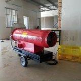 石油钻井取暖设备 工业取暖器Tornado67