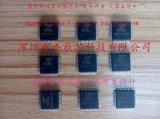 蓝牙蓝牙IC4601