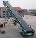 用途广泛的皮带输送机,可带进料斗防滑输送机